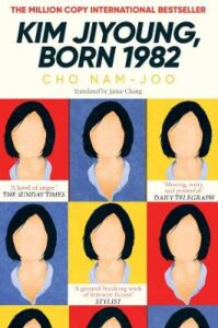 Cover image for Kim Jiyoung Born 1982 by Cho Nam-Joo