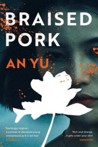Cover image for Braised Pork by An Yu